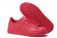 Кроссовки Adidas Superstar Supercolor PW Core Energy (Красный)