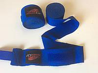 Бинты боксерские 4 метра синие эластичные POWER PLAY (Польша), фото 1
