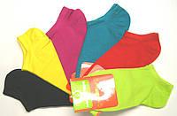 Носки женские укороченные разных цветов