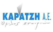 Cетки полимерные Karatzis для затенения (Греция)