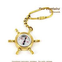 """Красивый брелок штурвал и компас """"Морская миля"""" NIS016"""