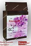 Комод пеленатор цвет Венге Темный + Орхидеи, фото 2