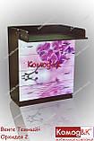 Комод пеленатор цвет Венге Темный + Орхидеи, фото 3