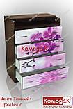Комод пеленатор цвет Венге Темный + Орхидеи, фото 4