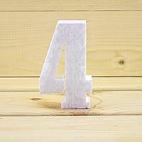 Цифра 4 из пенопласта, толщина 10 см.