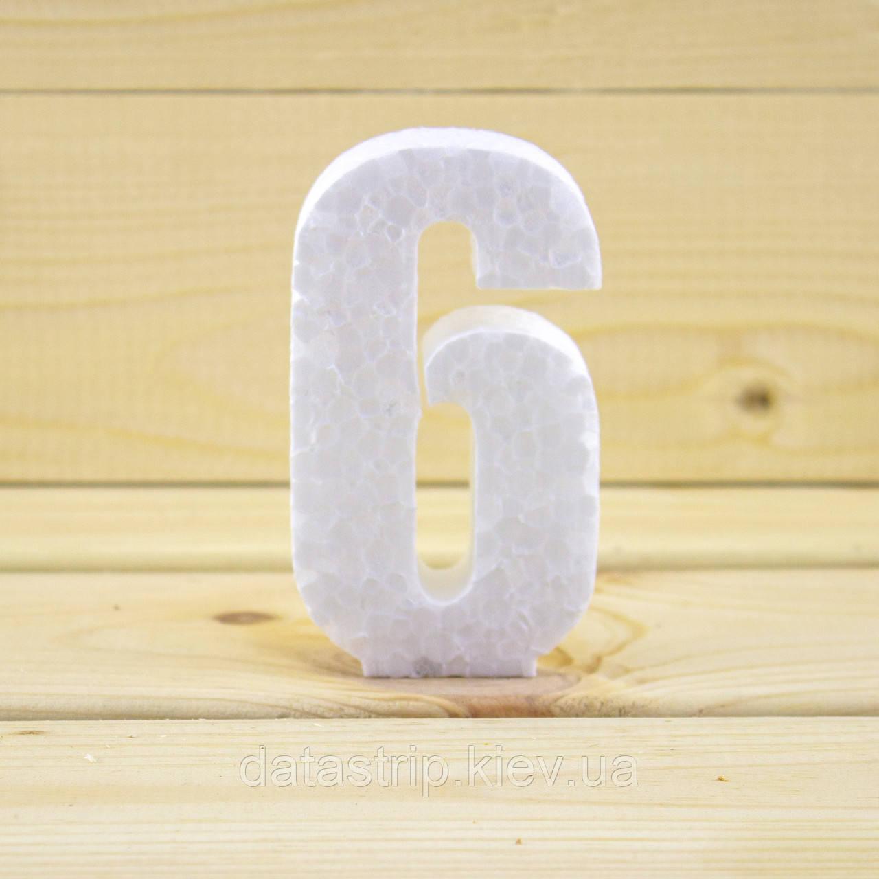 Цифра 6 из пенопласта, толщина 10 см