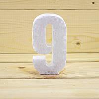 Цифра 9 из пенопласта, толщина 10 см.