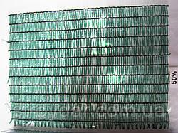 Полимерная затеняющая сетка Karatzis Греция 50% 2,4,6,8х50 м