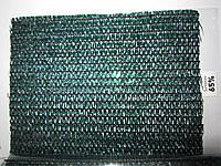 Полимерная затеняющая сетка  65% 2,4,6,8х50 м