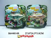 Мыльные пузыри пистолет в форме динозавра 3368/644014R, пистолет для пускания мыльных пузырей 27*24,5*5см
