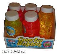 Детские мыльные пузыри 757-6, мыльные пузыри для детей 14,5*10,5*9,5см, гигантские мыльные пузыри