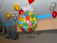 Шар - сюрприз из воздушных шаров, фото 1