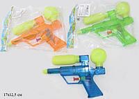 Водяной игрушечный пистолет 17см 933(JH-933) 3 цвета, водяное оружие, детский водяной пистолет