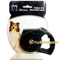 Поводок-рулетка для выгула собак 14-10, 5 м