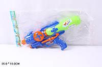 Оружие водяное 35см TK889 2 цвета, игрушка бластер 16*35см, детское водяное оружие, водяной пистолет