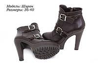Зимние ботинки оптом., фото 1