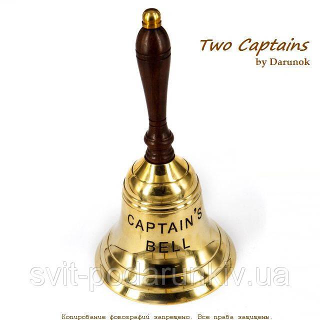 Колокольчик декоративный сувенир с ручкой из дерева Captain Bell 11 см 4144SС