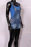 Комбинезон джинсовый с шортами, фото 2