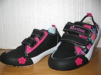 Тапочки для девочки ТД24(30-35)