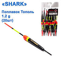 Поплавок Shark Тополь T2-12B1002 (20шт)