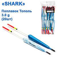 Поплавок Shark Тополь T2-30W1020 (20шт)