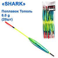 Поплавок Shark Тополь T2-60Y0502 (20шт)
