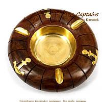 Деревянная пепельница круглая для трех сигарет WS208B