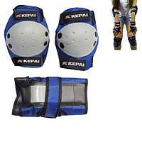 Защита для катания на роликах и скейте Kepai LP-372 синяя