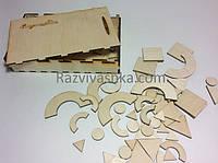 Деревянная мозаика в подарочной коробке (собираем и раскрашиваем)  65 деталей  , фото 1