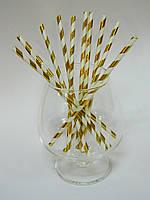 Бумажные трубочки бело-золотые 12 шт