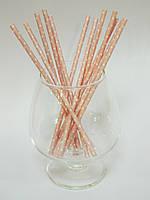 Бумажные трубочки розовые с рисунком 12 шт