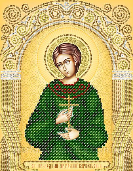 """Схема для вишивки бісером іменна ікона """"Святий праведний Артемій"""""""