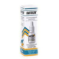 Амитразин - ушные капли для собак и котов (лечение отодектоза, нотоэдроза, демодекоза), 10 мл