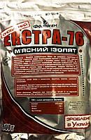 Протеин ФОРТОГЕН ЭКСТРА-76 мясной изолят 900 грамм