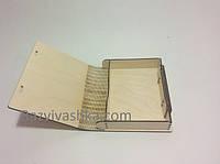 Деревянная шкатулка Книга (под роспись, декупаж), фото 1