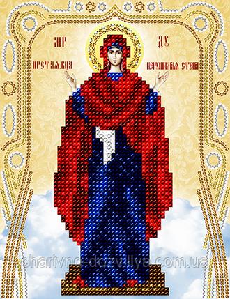 """Схема для вышивки бисером на атласе икона """"Богородица Нерушимая стена"""", фото 2"""