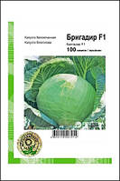 Семена капусты б/к Бригадир F1 2500 семян Clause