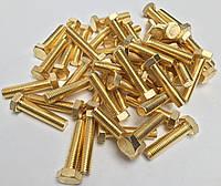 Болт М14 ГОСТ 7798-70, ГОСТ 7805-70, DIN 931, DIN 933, шестигранный из латуни