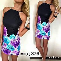Красивое платье с сублимацией цветов