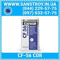 Упрочняющий промышленный пол Ceresit CF-56 Corundum (светло-серый) 25 кг