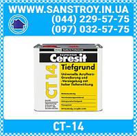 Грунтовка Ceresit CT-14, 5 л