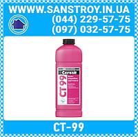 Грунтовка антимикробная Ceresit CT-99 1л