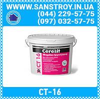 Краска грунтующая Ceresit CT-16 pro