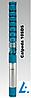 Насос Calpeda 10SDS160/5.  Цена грн Украина