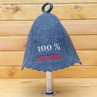 """Серая шапка для бани """"100% мужчина"""""""