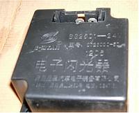 Реле поворотов 24 V   FAW 1051,61