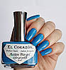 Био гель El Corazon Active Bio-gel Cream 423/283 без сушки под лампой