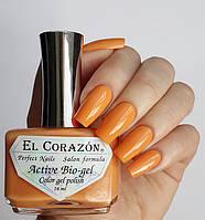 Био гель El Corazon Active Bio-gel Cream 423/284 без сушки под лампой