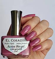 Био гель El Corazon Active Bio-gel Cream 423/287 без сушки под лампой