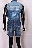 Укороченная женская джинсовая жилетка, фото 4